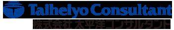 太平洋コンサルタント株式会社